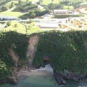 30 meter landslide in Henoko near ammunition depot