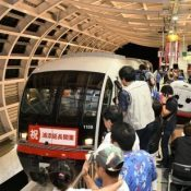 Now operational: Monorail extension into Urasoe adds four new stations