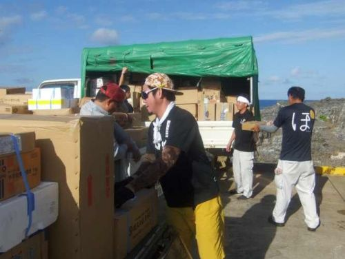 Kitadaito residents get relief as food items finally reach island