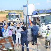 Miyakojima residents protest construction of GDSF ammunition depot