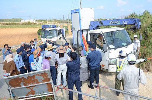 Miyakojima residents protest construction of GDSF ammunition depot