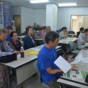 The Nirai Kanainu-kai organization is formed to demand the return of over 219 Okinawan remains taken from Okinawa