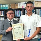 Get out of your comfort zone - Taiwanese <em>koshien</em> player wins English speech contest