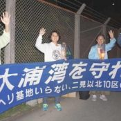 """A protest in its 16th year, and a teenager's vision to """"protect the future"""""""