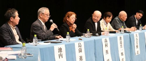 Committee of Seven symposium addresses need to share Okinawa's voice, apathy by mainland Japanese toward Okinawa