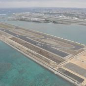 Naha Airport's second runway to open next year