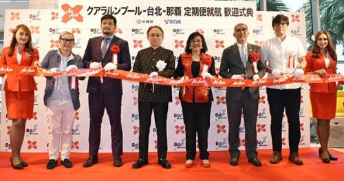 Low-Cost-Carrier AsiaAir X opens new route to Okinawa