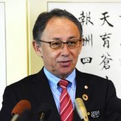 Governor asks for MCAS Futenma closure, end to Henoko construction in New Year's greeting