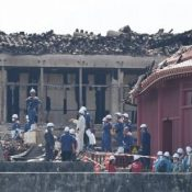 Shuri Castle fire investigation 'inconclusive', Okinawa Police Department says