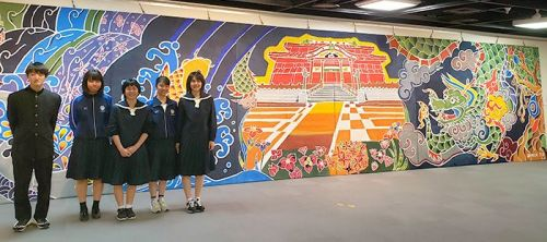 """I Realized Its Importance when It Burned Down""  11-meter Mural Imbued with Wishes for Recovery Graduation Projects by Shuri High School Department of Dyeing and Weaving Design Students"
