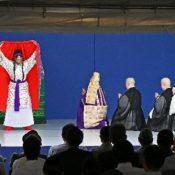 Kumiodori celebrates 300 years, prayers for Shuri Castle