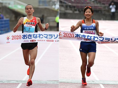 Hayato Sonoda wins the Okinawa marathon men's race, Karen Kinjo wins the women's race