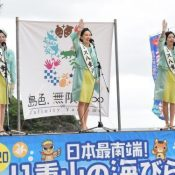 A beach opening with no swimmers? Japan's southernmost event to be curtailed by COVID-19