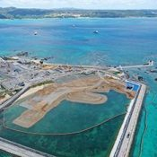 Defense Bureau says Henoko landfill will proceed amid coronavirus precautions