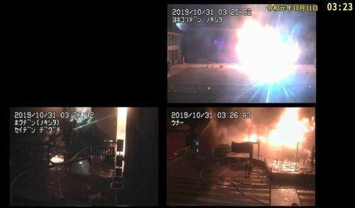 Surveillance footage of Shuri Castle Fire reveals 18-minute gap
