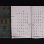 Official history of Ryukyu Kingdom to be designated Important National Cultural Property