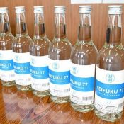 Ishigaki-based Seifuku Distillery to launch 77% alcohol awamori for use as a substitute for alcohol disinfectants for coronavirus