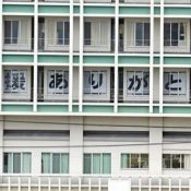 Nanbu Medical Center workers fighting COVID-19 post 'thank you' sign in windows