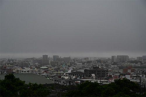Photos & video: Okinawa enters rainy season