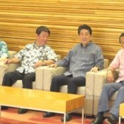 """""""Kariyushi Cabinet Meeting"""" cancelled over coronavirus concerns, Okinawa to hold off on sending annual gift"""