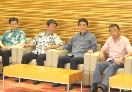 """Kariyushi Cabinet Meeting"" cancelled over coronavirus concerns, Okinawa to hold off on sending annual gift"