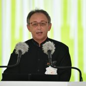 Gov. Denny Tamaki vows to work for world peace on Okinawa Memorial Day
