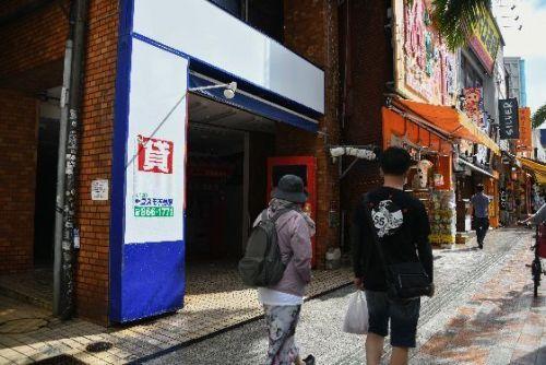 Kokusai Dori and Heiwa Dori shops take direct hit from coronavirus, revitalization efforts ensue