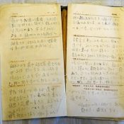 """Journal details Okinawan residents being """"ordered to leave cave shelters"""" by the Japanese army during the United States army's assault in the Battle of Okinawa"""