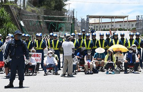 Protest sit-in against Henoko new base construction celebrates its seventh Tanabata holiday