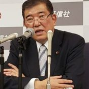 "LDP heavyweight Shigeru Ishiba says Henoko relocation is ""not the only solution"""