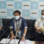 "Medical association asks Okinawans residing outside the prefecture to exercise ""patience"" this summer"