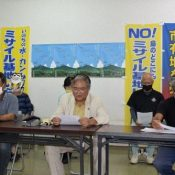 Ishigaki residents demand construction related to JSDF deployment be halted, citing noise pollution and environmental destruction