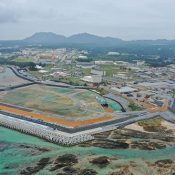 Footage of new military base construction captured at Henoko ahead of drone restrictions