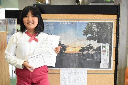 Readers respond to AMICUS student's Okinawa Memorial Day poem