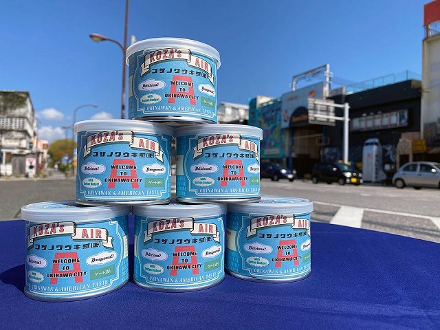 Koza's Air in a Can:  Okinawa City Tourism & Products Association launches Gate Street Edition