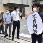 Naha District Court dismisses lawsuit for referendum about GSDF deployment to Ishigaki City