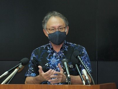 """I have no words,"" says Governor Tamaki of revelation that barbecue was cause of PFOS leak from U.S. base"