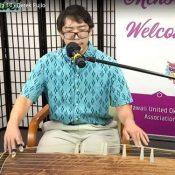 Okinawan music from Hawaii: Kagiyadefu Bushi performance by Sokyoku Koyo Kai Hawaii Shibu President