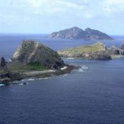 LDP group proposes strengthening control of Senkaku Islands by making using of Shimojishima Airport