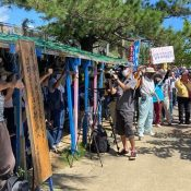 "700 gather in first Prefectural People's Mass Action in seven months to block Henoko construction: ""Our resolve is unshakeable"""
