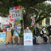 "Protests for ""Laws preventing hate in Okinawa"" enter their 20th week in Naha, as residents also send petition to the Okinawa Prefectural Assembly"