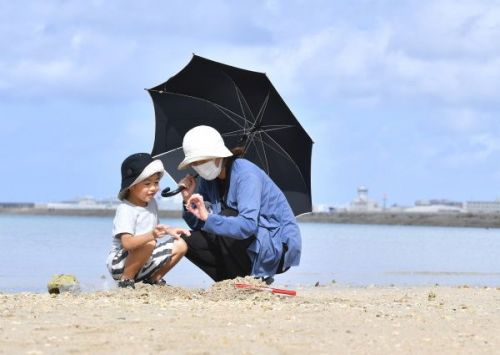 The summer heat carries into November all over Okinawa with Hateruma recording a 29.3 degree temperature