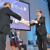 Shimpo President Hanashiro renews dedication to cultural preservation with Mécénat Award