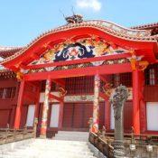 More than 5 billion yen donated to rebuild Shuri Castle
