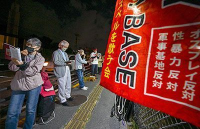 Protest at Futenma Air Station gate marks 8 years of bid for peace by Gospel-singing association