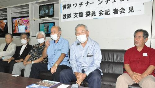 On Global Uchinanchu Day, one group wants Okinawa to establish a global Uchinanchu center in time for the 2022 global Uchinanchu festival