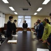 Yomitan requests Defense Bureau access to place of worship located on U.S. military base