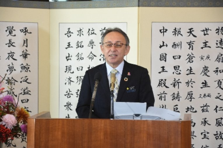 In New Year's address, Gov. Tamaki highlights policies to alleviate child poverty and improve employment
