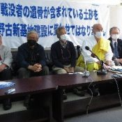 "Volunteer group involved with recovering war dead remains criticizes the harvesting of dirt for land reclamation in Henoko Bay as ""Government violence,"" calls for Okinawan governor to investigate"