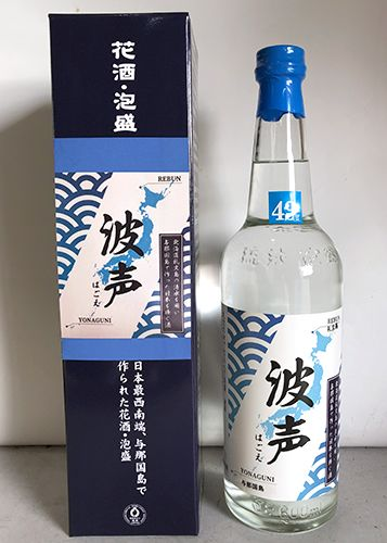 """Distant islands of Okinawa and Hokkaido link hands to produce a friendship awamori """"Hagoe"""" using water from Rebun and produced in Yonaguni"""